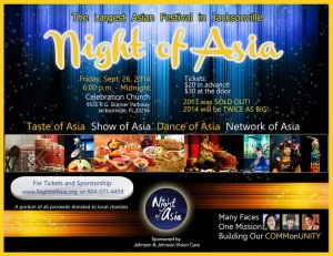 Chinese School proudly support Night of Asia