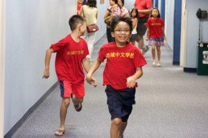 day-1-chinese-school-4