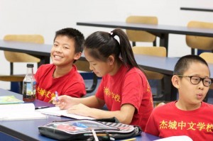 day-1-chinese-school-5